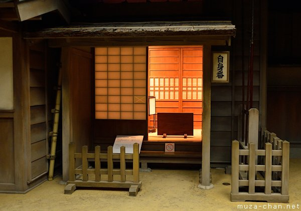 Jishinban, Nagoya Castle, Nagoya