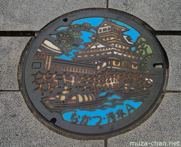 Manhole Cover, Nakatsu, Kyushu