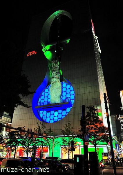 namBa HIPS, Osaka