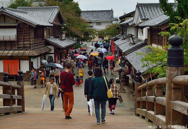 Toei Uzumasa Eigamura, Kyoto