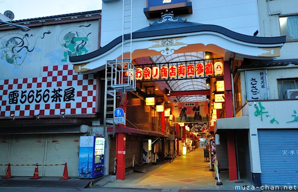Nishi-sando street, Asakusa, Tokyo