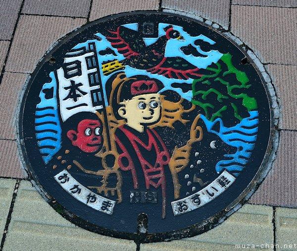 Momotaro Okayama Manhole Cover, Okayama