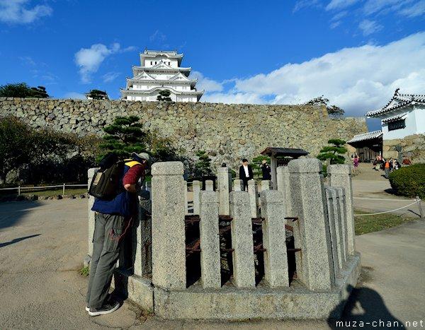 Okiku well, Himeji Castle, Himeji