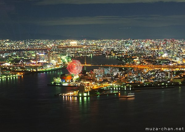 Osaka, View from Cosmo Tower