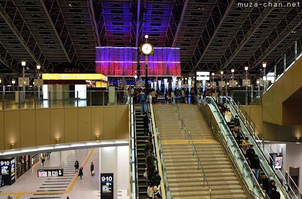 Osaka Station, Osaka