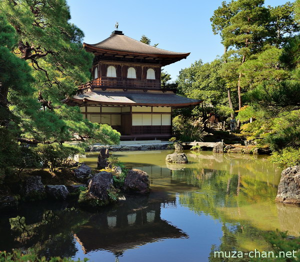Ginkakuji, Kyoto