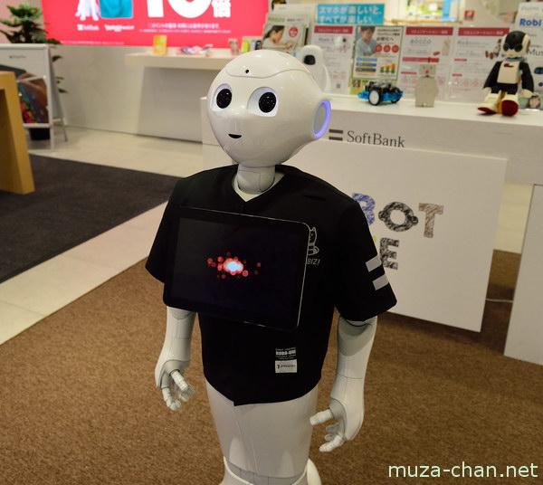 Pepper, SoftBank Mobile store, Osaka