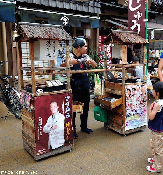 Soba Yatai - Japanese Edo style noodle street stall in Asakusa, Tokyo