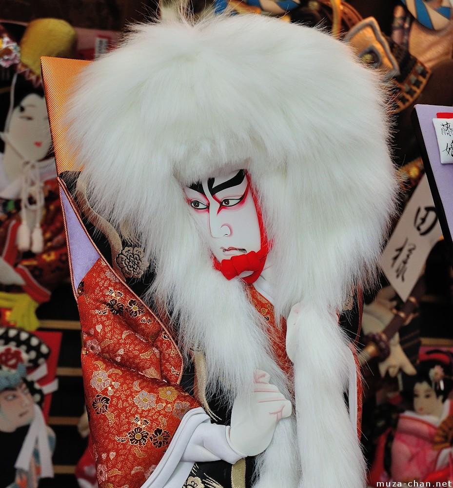 Renjishi Kabuki Character