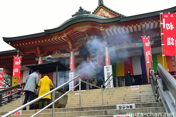 Ryusen-ji, Meguro, Tokyo