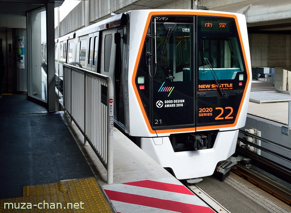 Saitama New Shuttle 2020 Series