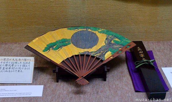 Sanada Yukimura war fan, Matsue Castle, Matsue, Shimane