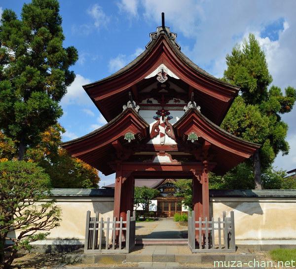 Seigan-ji Temple Gate, Hirosaki, Aomori
