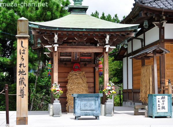 Shibarare Jizo, Narihira Temple, Katsushika, Tokyo