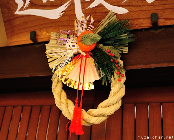 Japanese New Year Decoration, Shimekazari, Teramachi-dori, Kyoto