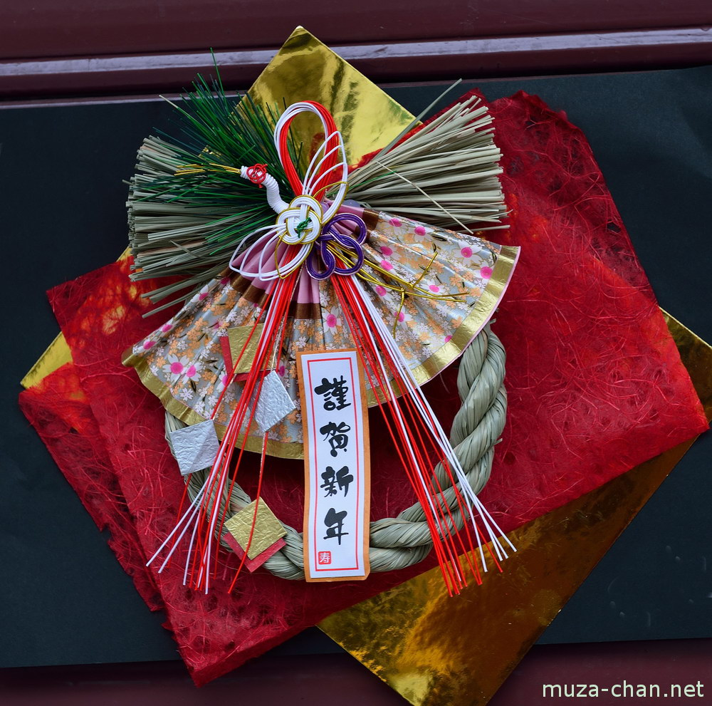 Japanese New Year Decoration Shimekazari