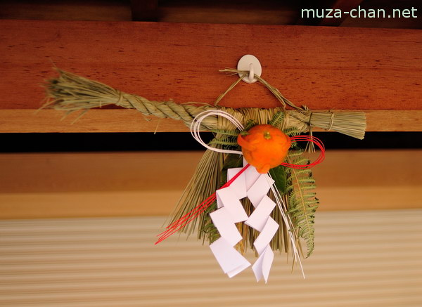 Japanese New Year Decoration, Shimekazari