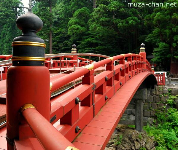 Shinkyo, Futarasan Shrine, Nikko