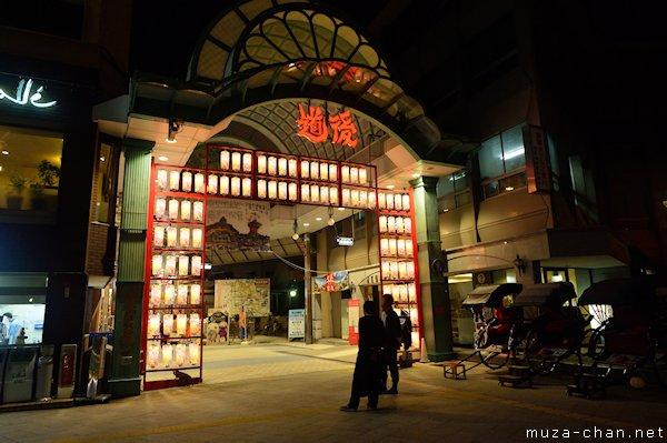 Dogo Onsen shopping street, Matsuyama, Ehime