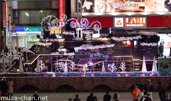 SL Plaza Shimbashi, Tokyo