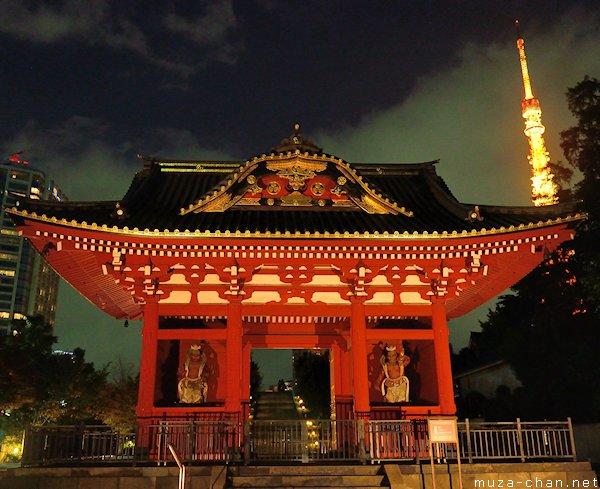 Somon Gate, Daitoku-in Mausoleum, Minato, Tokyo