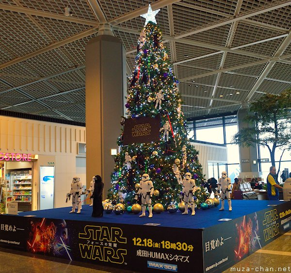 Star Wars Christmas tree, Narita