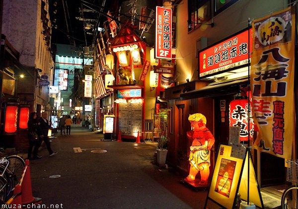 Namba, Osaka