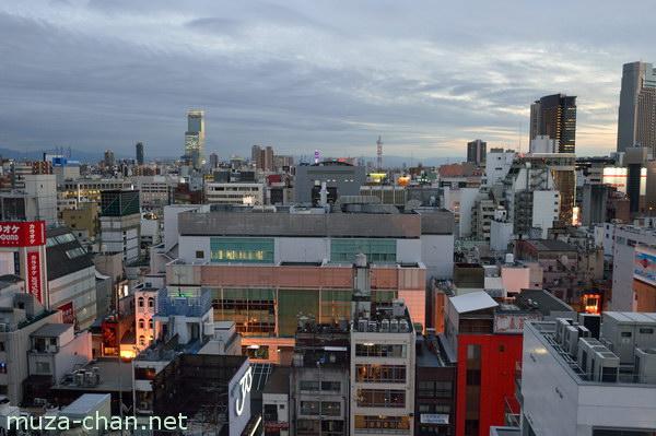 Abeno Harukas, Abeno-ku, Osaka