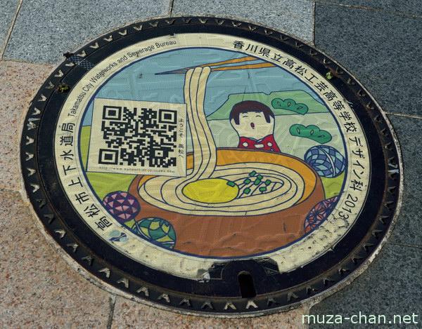 Manhole Cover, Takamatsu, Kagawa