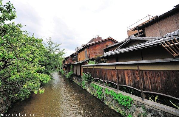 Shirakawa Canal, Kyoto