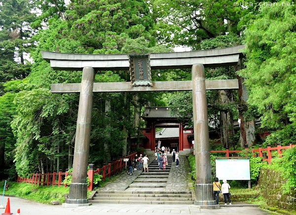 Shinmon Gate, Futarasan Shrine, Nikko