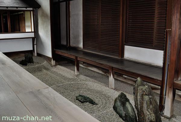 Totekiko, Ryogen-in, Kyoto