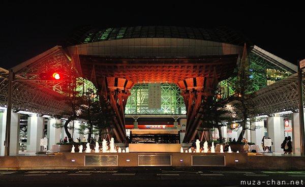 Tsuzumimon Gate, Kanazawa Station, Kanazawa