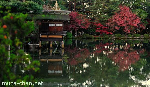 Uchihashi-tei Tea House, Kenroku-en Garden, Kanazawa