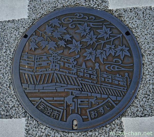 Manhole Cover, Uji, Kyoto