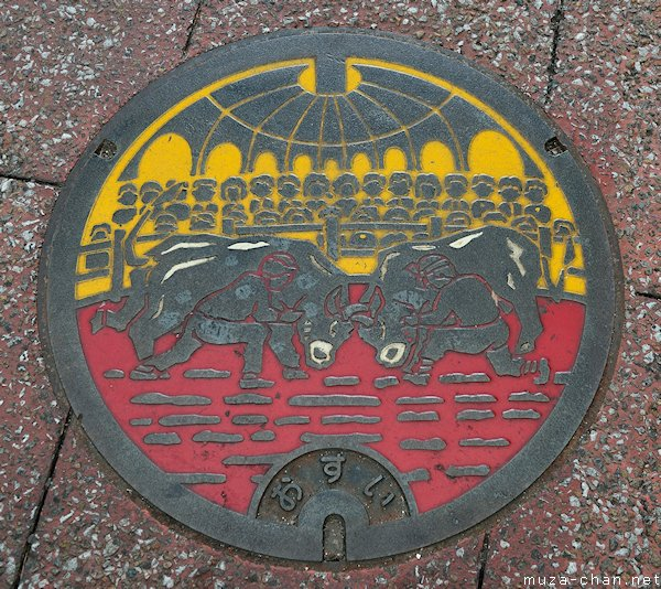 Manhole Cover, Uwajima, Shikoku