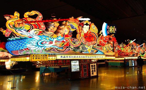 Warasse Nebuta Museum, Aomori