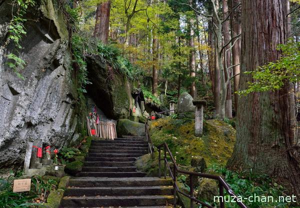 Yamadera, Yamagata