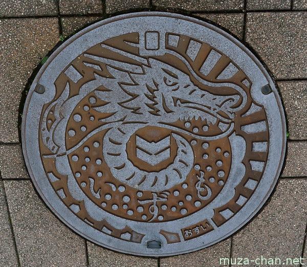 Izumo, Shimane