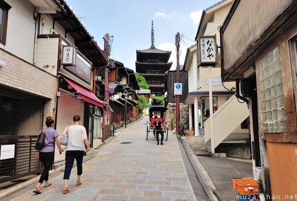 Yasaka Pagoda, Higashiyama, Kyoto