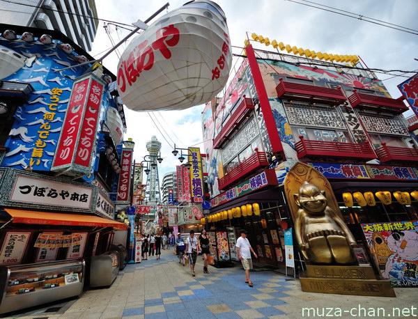 Zuboraya, Shinsekai, Osaka