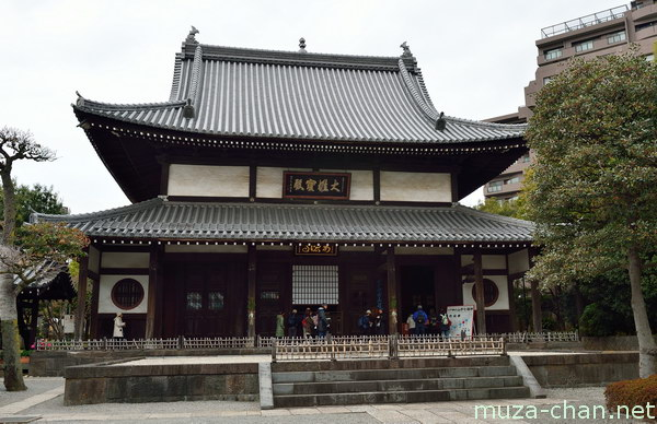 Zuisho-ji, Meguro, Tokyo