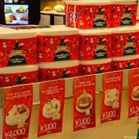 Economicl Christmas Cake Recipe