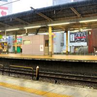 Rainy season in Japan, Travel tip