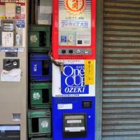 sake machine for sale