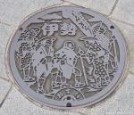 About Japan from... manhole covers, Ise Pilgrimage