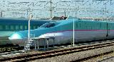 Give a Name to a Shinkansen!