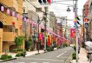 Japanese traditions, Tanabata Decorations