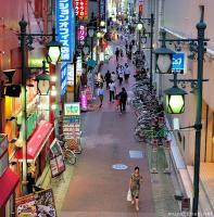 Ameyoko by night and a travel tip