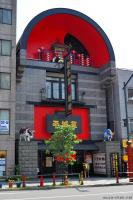 Ugly architecture in Asakusa